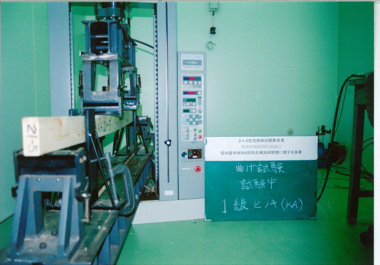 信州スギ・ヒノキ木造枠組壁工法部材