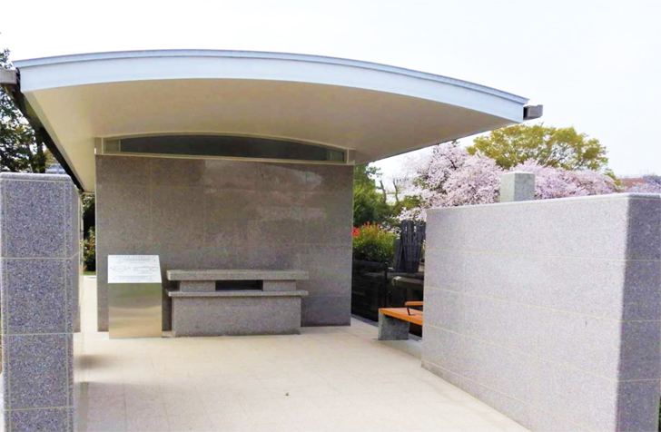 東京都染井霊園合葬埋蔵施設